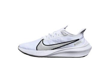 Nike Air Zoom Pegasus 37X