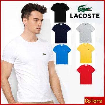 קטלוג חולצות קצרות חלקות לגברים לקוסט LACOSTE